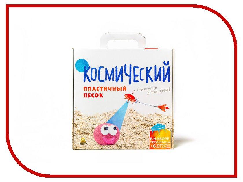 Набор для лепки Космический песок Песочница+Формочки 2кг Yellow