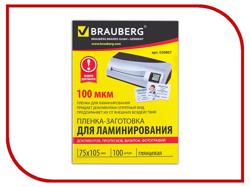 Пленка для ламинирования Brauberg 100мкм 100шт 530807 пленка для ламинатора bulros 80х110мм 100мкм 100шт