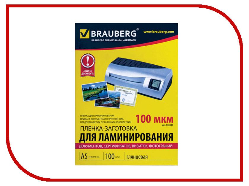 Пленка для ламинирования Brauberg 100мкм 100шт А5 530805 пленка для ламинатора bulros 80х110мм 100мкм 100шт