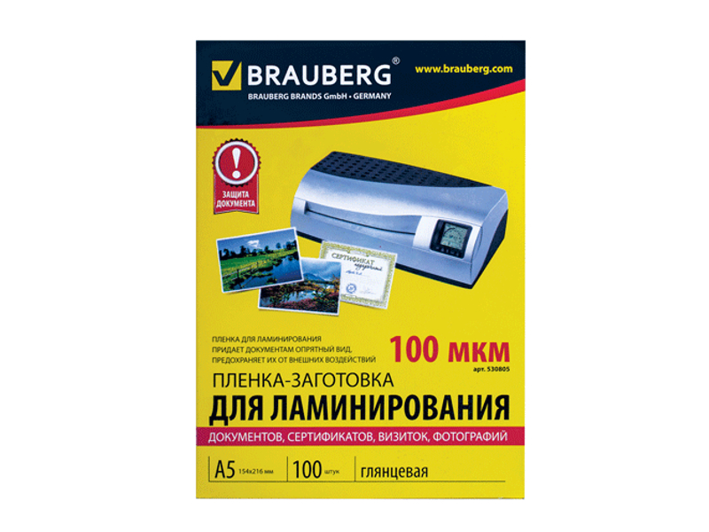 Пленка для ламинатора BRAUBERG 100мкм 100шт А5 530805<br>