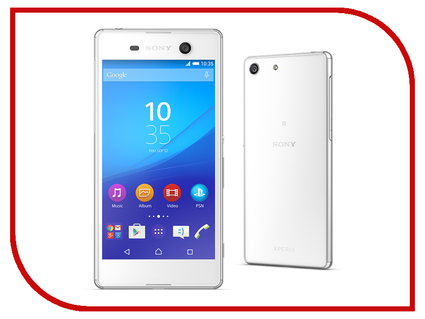 Сотовый телефон Sony E5603 Xperia M5 White<br>