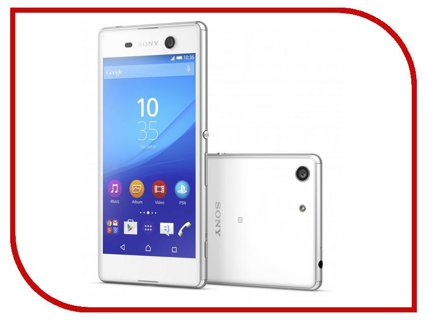 Сотовый телефон Sony E5633 Xperia M5 Dual White смартфон sony xperia m5 dual e5633 white