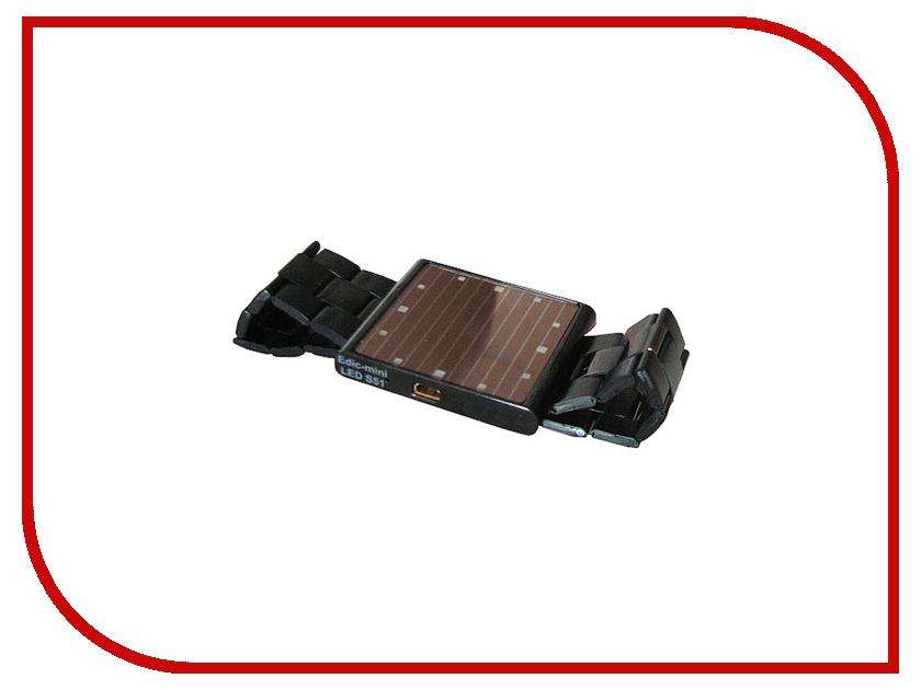 Диктофон Edic-mini LED S51-1200h<br>