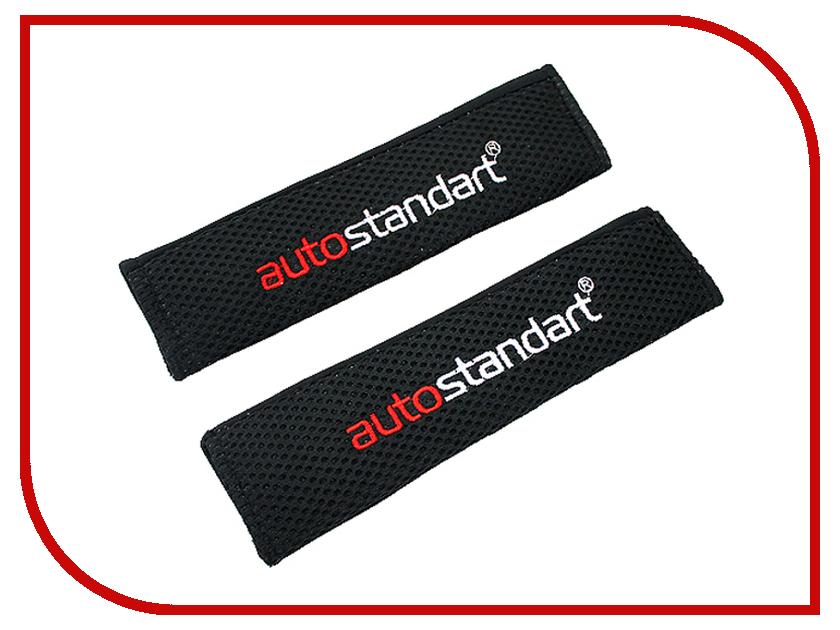 Аксессуар AutoStandart 103032 Black - накладки на ремень безопасности