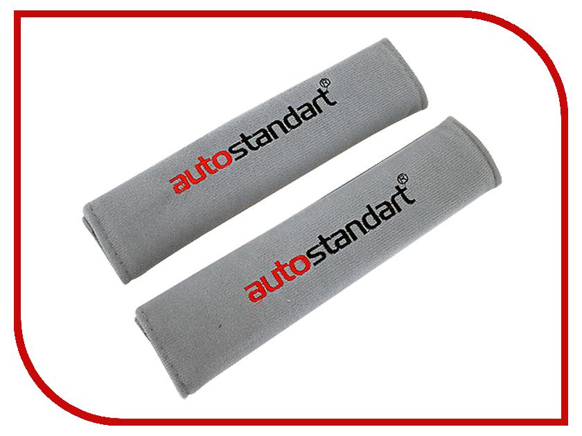 Аксессуар AutoStandart 103031 Grey - накладки на ремень безопасности