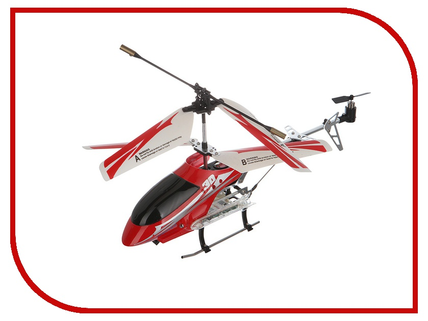 Радиоуправляемая игрушка Panawealth Helicopter dv-205