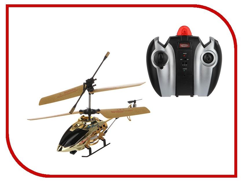 Радиоуправляемая игрушка Panawealth Flying High dv-206 Gold<br>