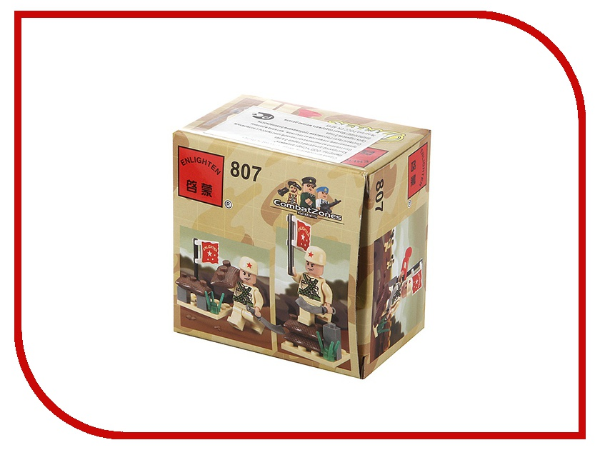 Игрушка Конструктор Enlighten Brick Солдат 17 деталей dv-73