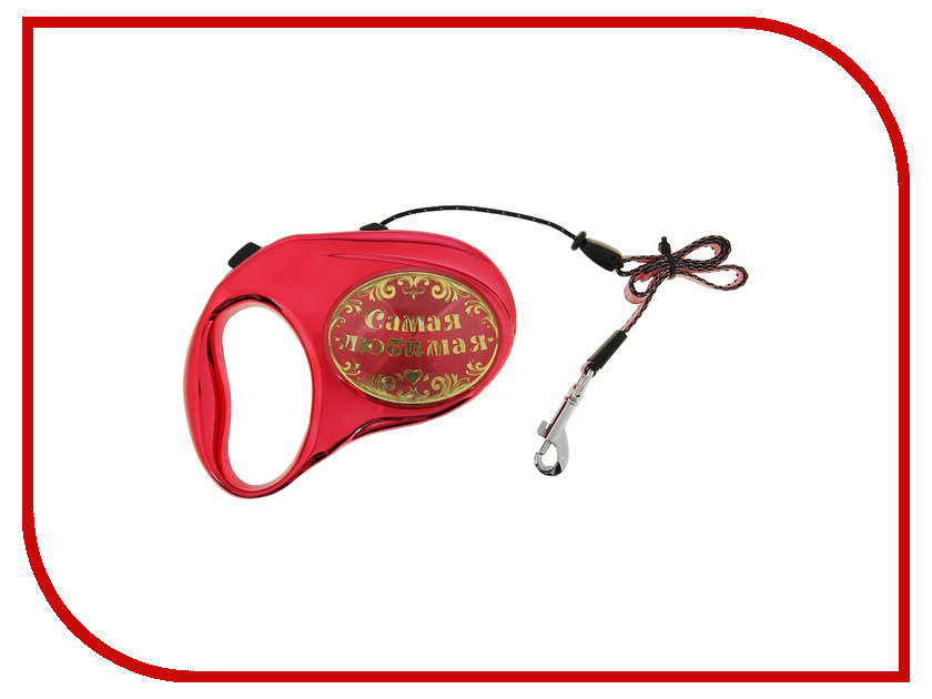 Рулетка Пижон Самая любимая 5м до 30кг 118146<br>