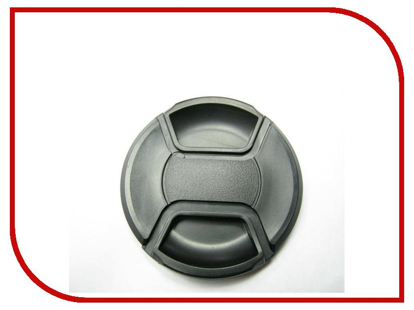 Аксессуар 58mm - Betwix SOLC-58 Snap-on Lens Cap<br>