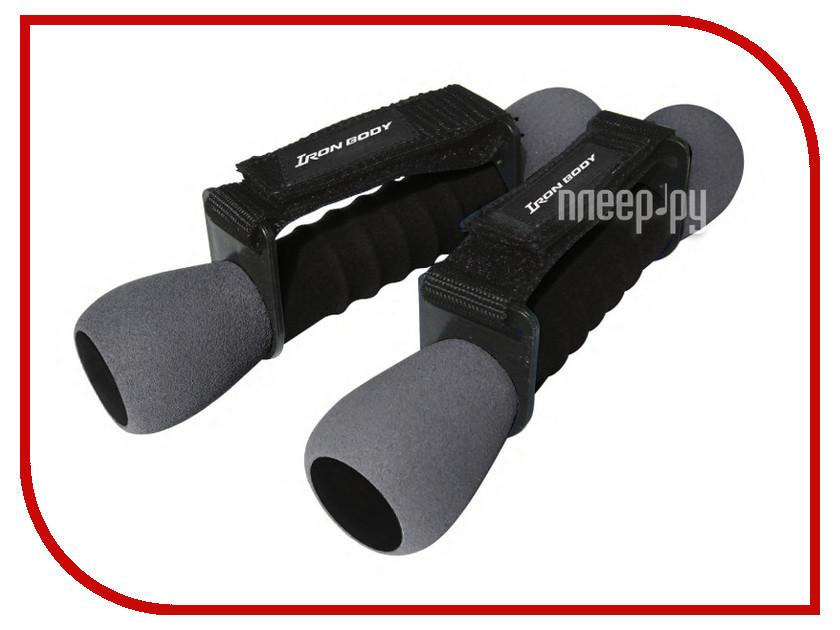 Iron Body 2709PR-IB N/C 0.5kg x 2