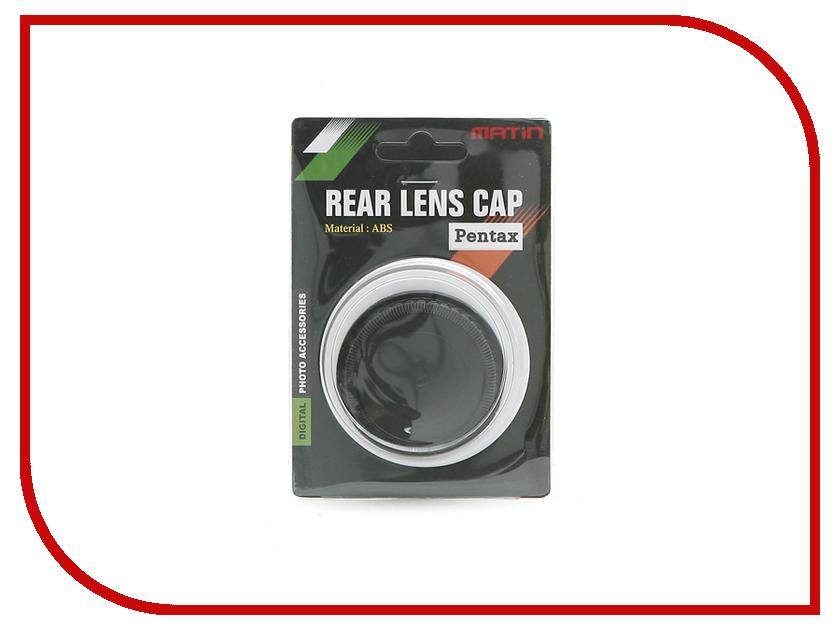 Аксессуар Заглушка на объективы Pentax Matin Rear Lens Cap задняя M-5988 universal lens and body covers for pentax pk cameras