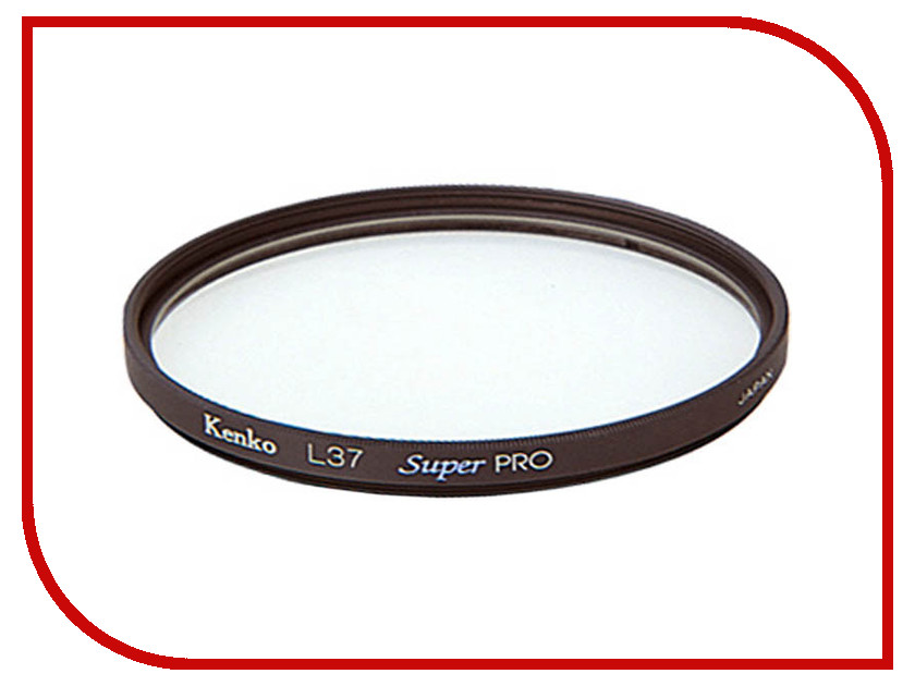 Светофильтр Kenko L37 Super Pro 55mm