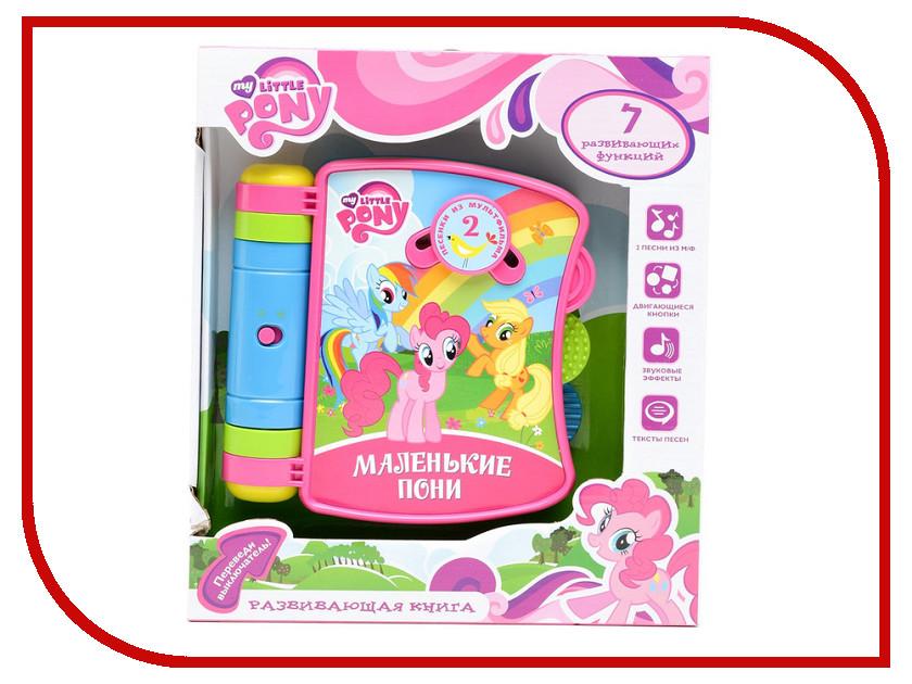 Игрушка УМКА My Little Pony 0719-11<br>