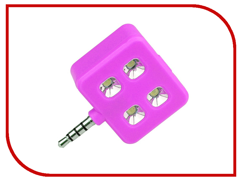 Гаджет Activ Flash Light RK06 4LED Pink 50945