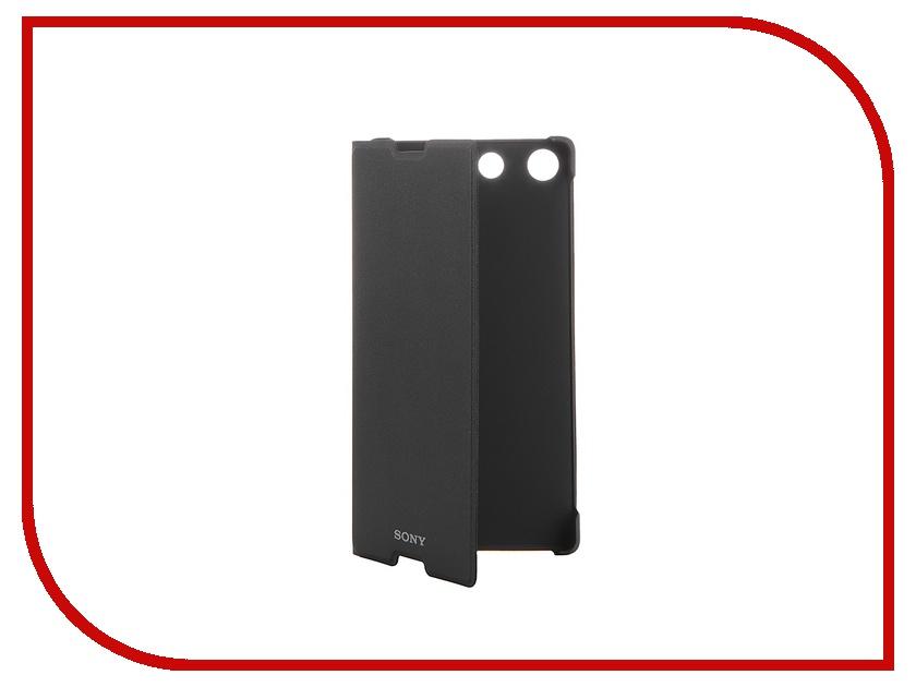 ��������� ����� Sony Xperia M5 SCR48 Black