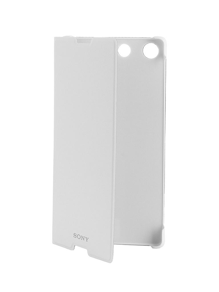 Аксессуар Чехол Sony Xperia M5 SCR48 White<br>