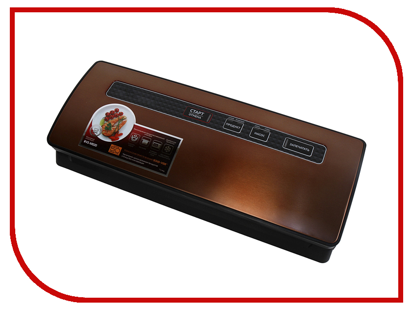 Вакуумный упаковщик Redmond RVS-M020 Bronze вакуумный упаковщик redmond rvs m020 серебро