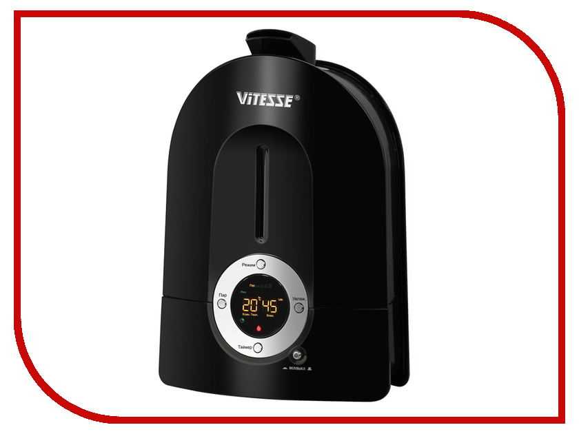 Vitesse VS-281