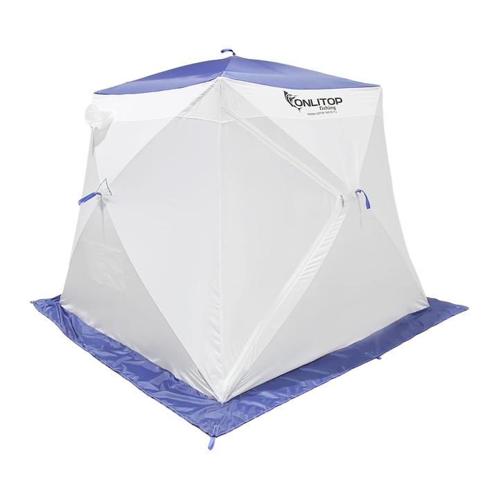 Палатка Onlitop Призма 200 Стандарт В95Т1 White-Blue 1176220 от Pleer