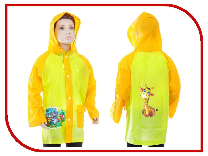 Влагозащитная одежда СИМА-ЛЕНД Джунгли M 100-110cm 1025980<br>