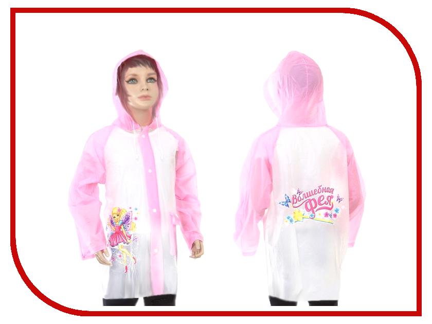 Влагозащитная одежда СИМА-ЛЕНД Волшебная фея L 110-120cm 1025978<br>