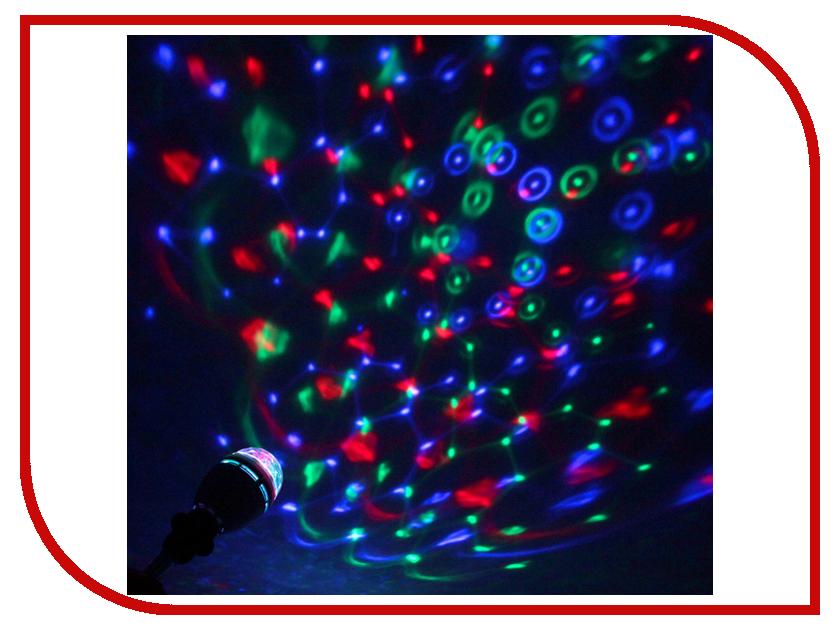 Светильник Luazon Хрустальный шар 667991