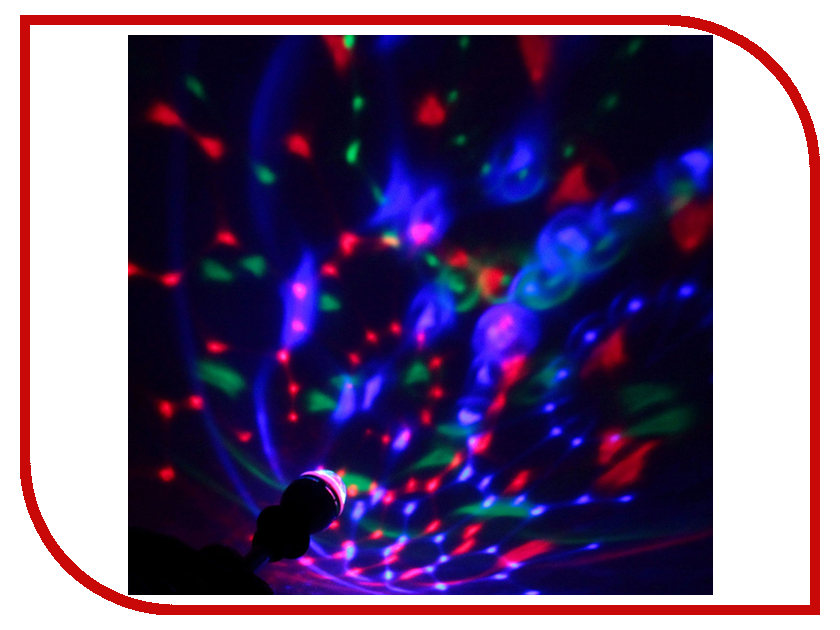 Светильник Luazon Хрустальный шар 176676<br>