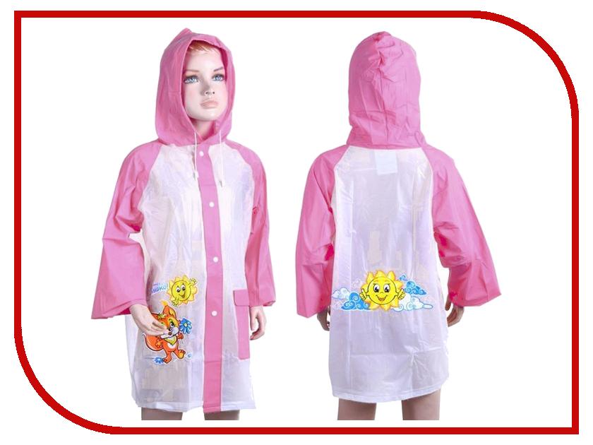 Влагозащитная одежда СИМА-ЛЕНД Маленькое солнышко L 110-120cm 170910<br>