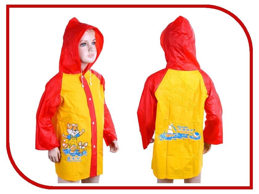 Влагозащитная одежда СИМА-ЛЕНД Дождик - повод для веселья M 100-110cm 170908<br>