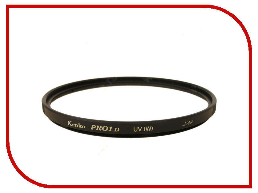 Светофильтр Kenko Pro 1D UV 52mm светофильтр kenko uv
