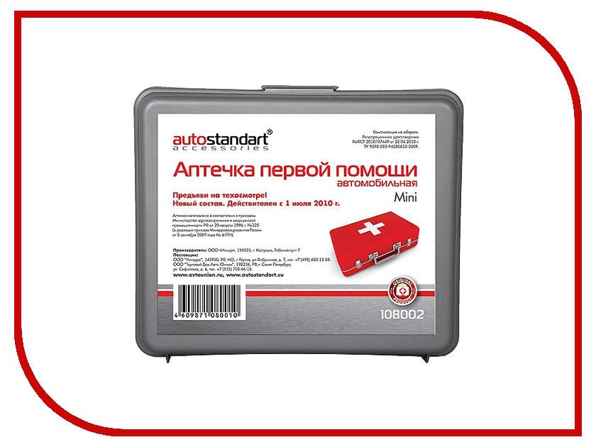 Аптечка AutoStandart Mini 108002 аксессуар autostandart 103860 столик автомобильный