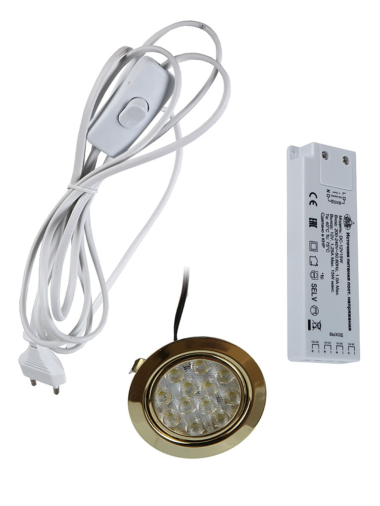Светильник GLS FT9251LED G14226<br>