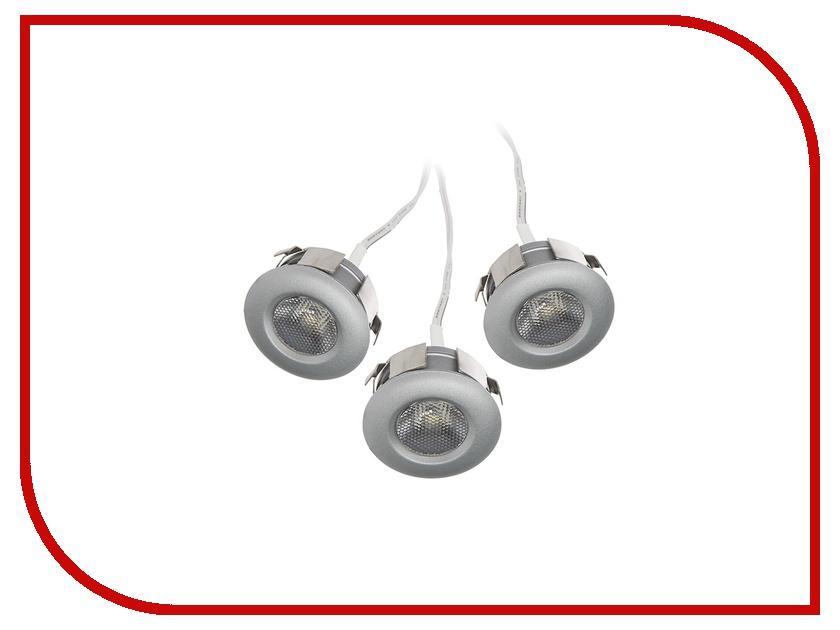 Светильник GLS LS-CG2316-3 G13414 Silver