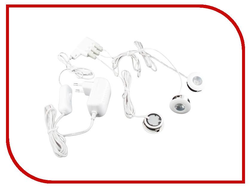 Светильник GLS LS-CG2316-3 G13413 White