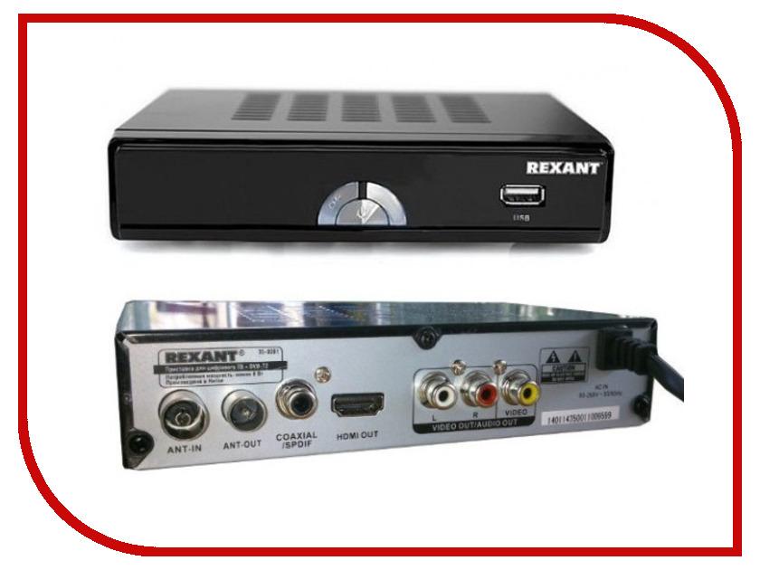 Медиаплеер Rexant DVB-T2 RX-515<br>