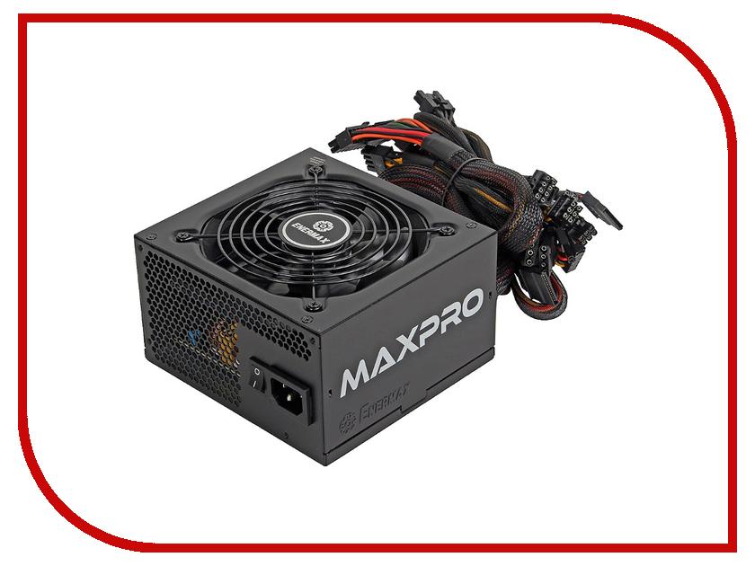 Блок питания Enermax MaxPro 700W EMP700AGT блок питания aerocool vx 700 700w