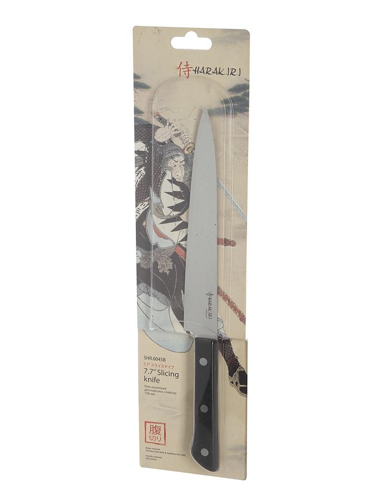 Нож Samura Harakiri SHR-0045B - длина лезвия 195мм нож samura harakiri shr 0015w k длина лезвия 96мм
