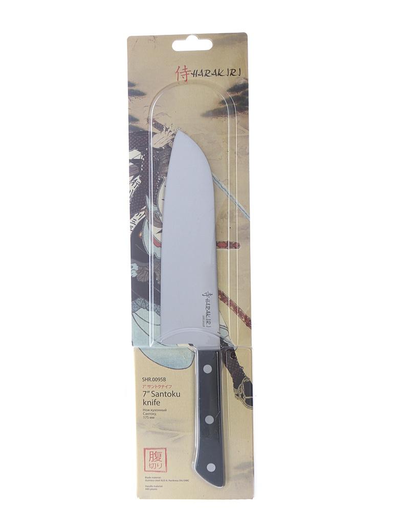 Нож Samura Harakiri Сантоку SHR-0095B - длина лезвия 175мм нож samura harakiri shr 0011w длина лезвия 99мм