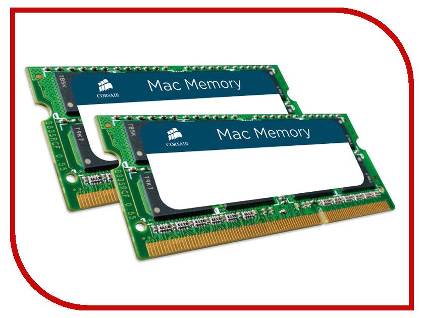 Модуль памяти Corsair Mac DDR3 SO-DIMM 1333MHz PC3-10600 - 16Gb KIT (2x8Gb) CMSA16GX3M2A1333C9 corsair mac memory so dimm ddr3 4gb 1333 мгц модуль оперативной памяти cmsa4gx3m1a1333c9