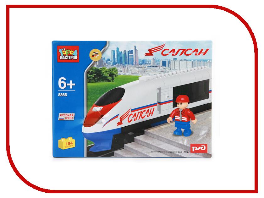 Игрушка Город Мастеров Поезд Сапсан BB-8866-R<br>