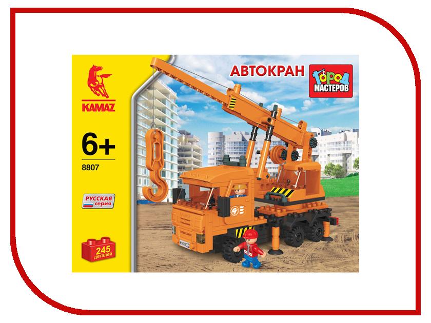 Игрушка Город Мастеров Камаз Автокран BB-8807-R1<br>