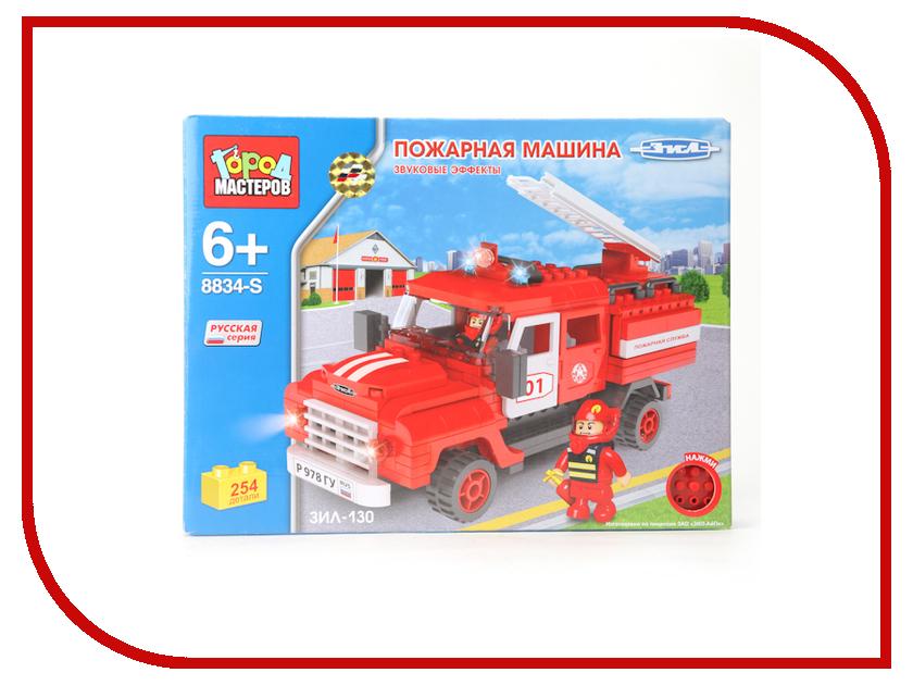 Игрушка Конструктор Город Мастеров ЗИЛ Пожарная машина с лестницей и звуком BB-8834-RS<br>