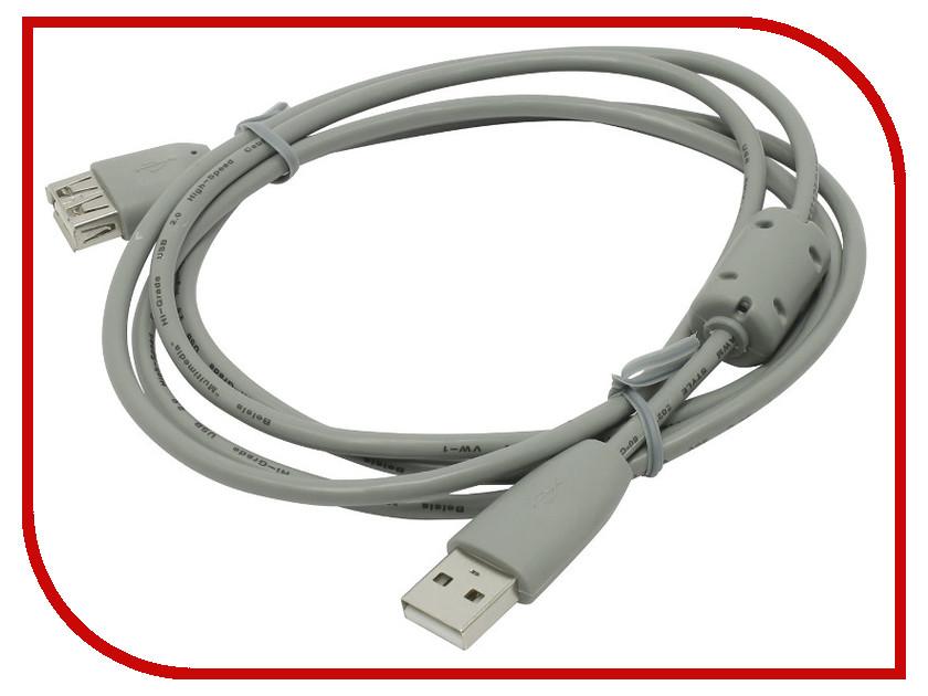 Аксессуар Belsis USB - USB A 3m BW1402