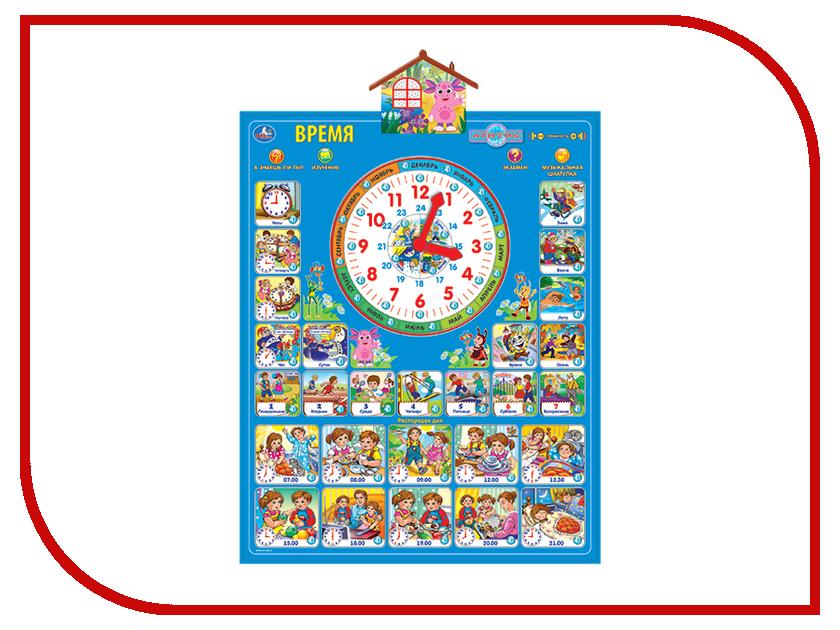 Игрушка УМКА Учим время и распорядок дня с Лунтиком IP6242<br>
