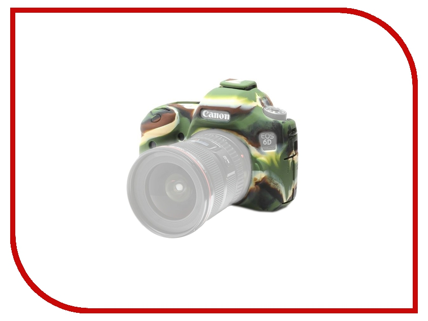 ����� easyCover Discovered Canon EOS 6D Camouflage