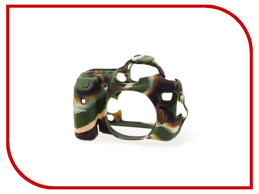 ����� easyCover Discovered Canon EOS 70D Camouflage
