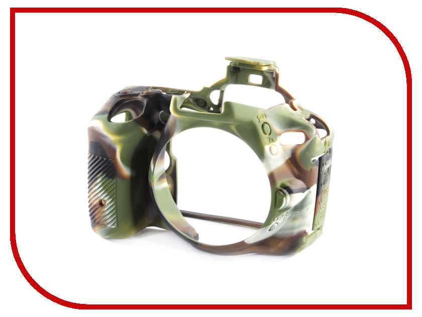 ����� easyCover Discovered Nikon D5500 Camouflage