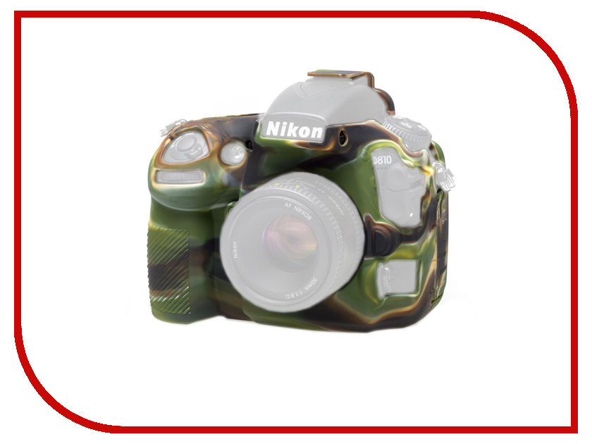 ����� easyCover Discovered Nikon D810 Camouflage