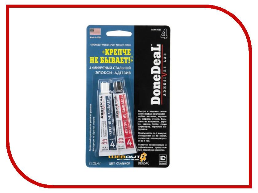 Холодная сварка DoneDeal DD6540 Крепче не бывает 2х28,4г клей активатор для ремонта шин done deal dd 0365